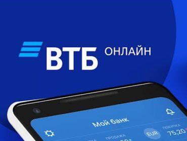 Ошибка 4405 при оплате картой ВТБ — решение